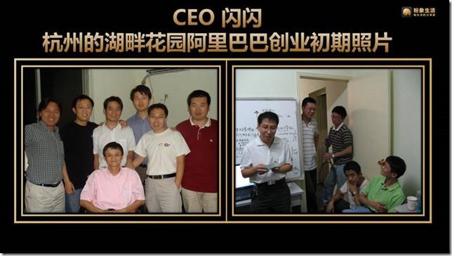 clip_image006[5]